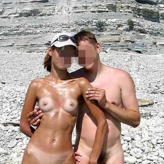 couple amateur a Caluire et Cuire